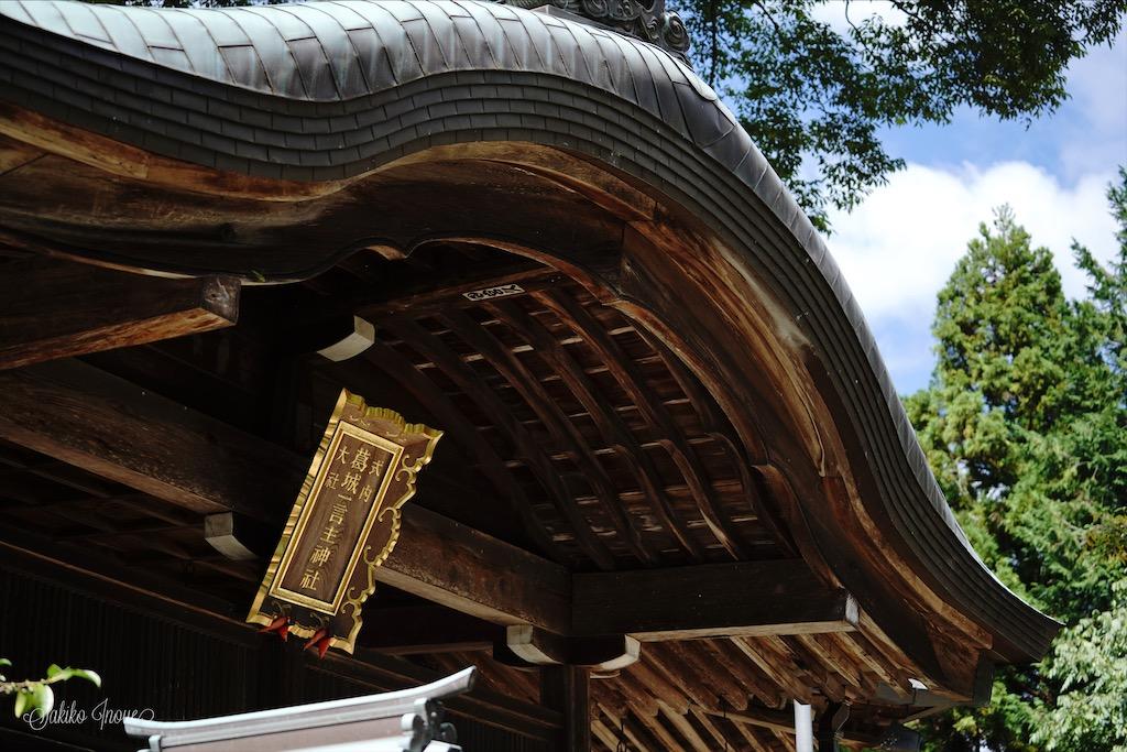 一言主神社